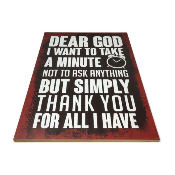 DEAR GOD – 19 x 14 inches